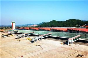 Welcome to Vietnam's newest airport, Van Don Airport .